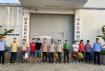 11名村民在寨圩朋山村委小学门前聚众赌博,影响恶劣全部被拘留
