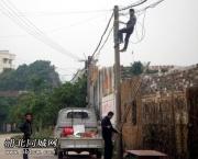 白石水电视光缆被刮断,网友反映后广电人员已冒寒抢修