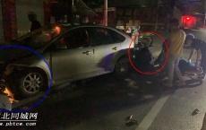 民兴路一小车撞倒卖菜老人碾压在身上过再撞飞两台小车,司机躲离