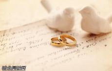 【晚8点红包】在一段婚姻中,心动和合适,你觉得哪一个更重要?