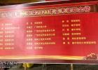 浦北县第二中学2021年高考录取信息公布!你认识的人被哪所高校录取