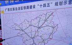 聊聊浦北何时能通铁路的那些事,大家觉得猴年马日能见到这一幕呢