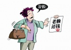 """三合建档立卡贫困户违法拒不还贷,从广东被强制""""带回"""",最后…"""