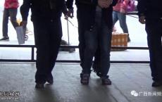 浦北警方破获特大网络毒品案,抓获涉毒人员46人缴获毒品300多克