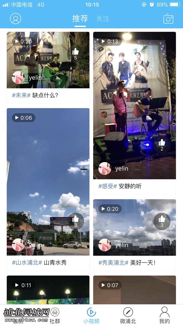 QQ图片20190829101823.jpg