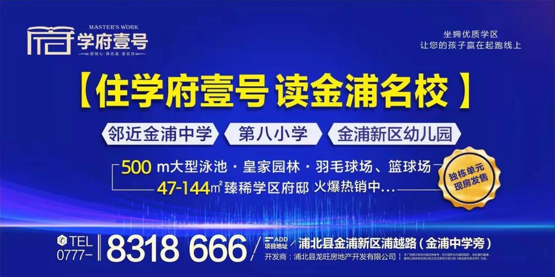 微信图片_20210613151559.jpg
