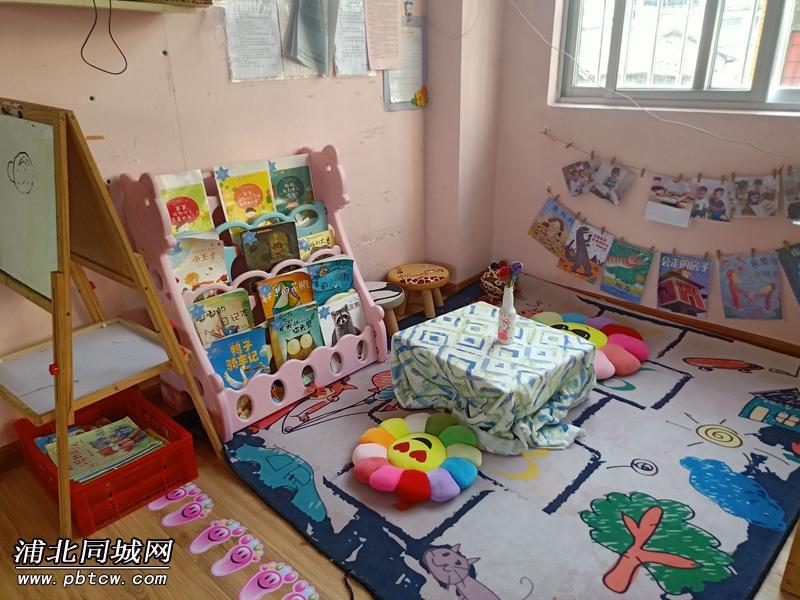 阅读区要用毛毯.jpg